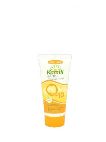 Crema pentru maini si unghii Kamill Vegan Q10 50069, 20 ml