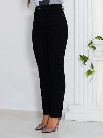Pantaloni Dama Jeans Masura Mare ZP553