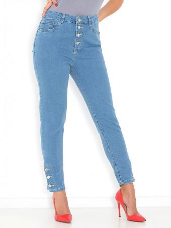 Pantaloni Jeans Charmer 00153-01
