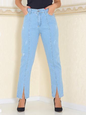 Pantaloni Jeans Charmer 4191-01