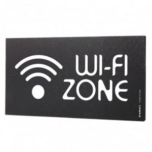 Semn indicator Wi-Fi Zone, 8x15 cm