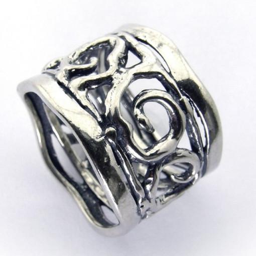 Inel argint -R3317