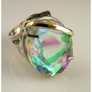 Inel argint si aur 14k -curcubeu-101155