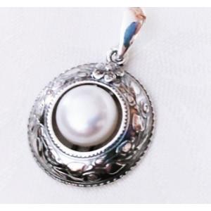 Pandantiv din argint perla N4185