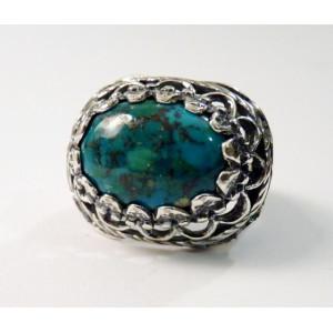 Inel argint TURCOAZ -R1658