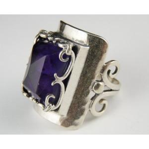 Inel argint - ametist-R2989