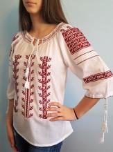 Ie traditionala Lucia