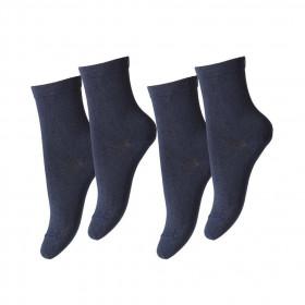 Sosete subtiri mp Denmark bambus - Solid Indigo Blue (2 perechi)