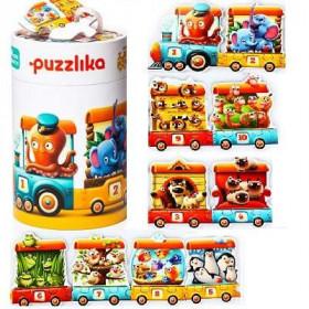 Puzzle 20 piese, Trenuletul Vesel, Cubika