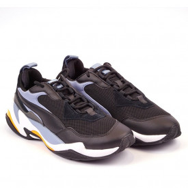 Sneakers barbati PUMA