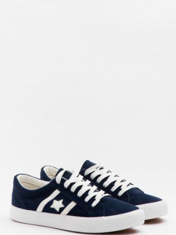 Pantofi sport cod H2206 Blue