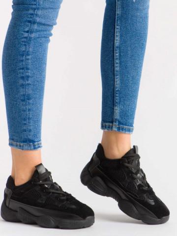 Pantofi sport cod A105 Black