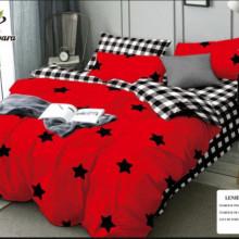 Set Lenjerie de pat 6 piese din Finet Gros-GR6C 551