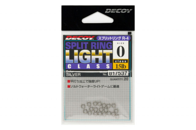 Inele Despicate Decoy R-4 Light Class Silver , 20buc (Marime: 3) Decoy Oferta pescar-expert