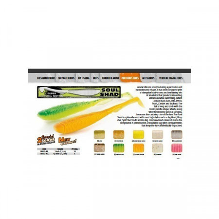 Poze Shad Soul Shad Flame Yellow 11.5cm 6buc/plic Rapture