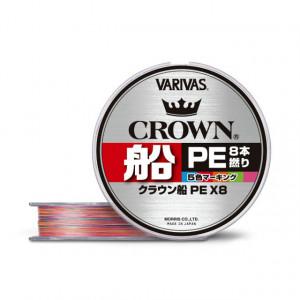 Fir textil Varivas Crown Fune PE X8, Multicolor, 150m