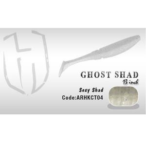 Shad Ghost 13cm Sexy Shad Herakles