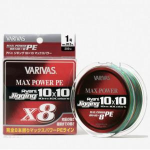 Fir Textil Varivas Avani Jigging 10x10 PE X8, Multicolor, 200m