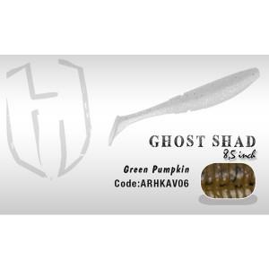 Shad Ghost 8.5cm Green Pumpkin Herakles