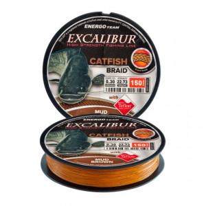 Fir textil Excalibur Catfish 150m EnergoTeam