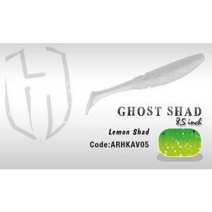 Shad Ghost 8.5cm Lemon Shad Herakles