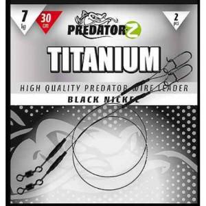 Strune Titanium Predator Z 30cm/15kg - 2buc./plic Carp Zoom