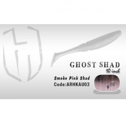 Shad Ghost 10cm Smoke Pink Shad Herakles