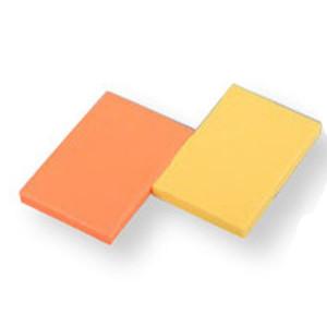 Spuma pentru boilies plutitor galben / orange 2 buc Prologic
