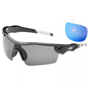 Ochelari polarizati Jaxon X52 SMB Blue Mirror
