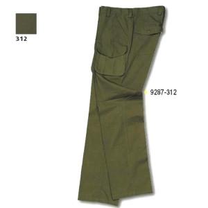 Pantaloni vanatoare S Lepre Verzi Unisport