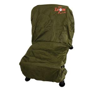 Husa scaun waterproof Carp Zoom