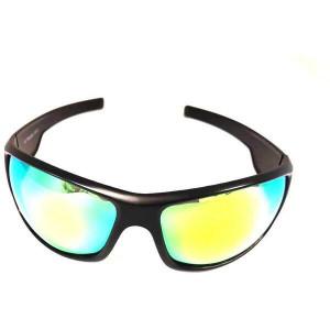 Ochelari polarizati Okuma, lentila verde, tip A