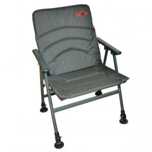 Scaun cotiere Easy Comfort Armchair Carp Zoom