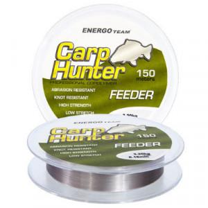 Fir Carp Hunter Feeder, 150m