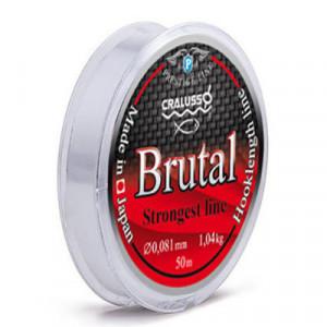 Fir Cralusso Brutal, 50 m