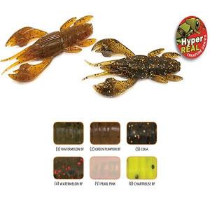 Shad ULC Crayfish Green Pumpkin BF 5.3cm/1.7gr, 8buc/plic Rapture