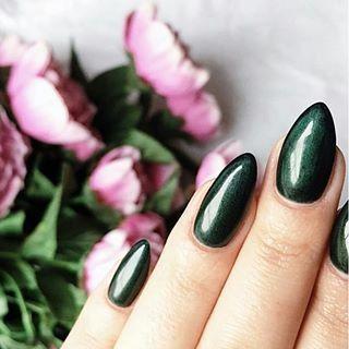 Gel color Semilac 079 Dark Green Pearl