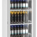 Vitrina frigorifica pentru vin 650x650x2250, 2 fete sticla