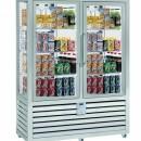 Vitrina frigorifica pentru produse de bar, 2 usi, 848 Litri
