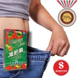 Super slim 30 cps Naturalia Diet