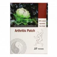 Plasturi pentru artrita - 10 buc