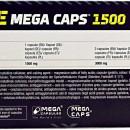 Olimp Taurine Mega Caps 1500 120caps