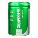 Yamamoto - Super GREENS - 200g