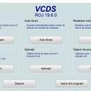 Promo: VCDS/VAGCOM HEX V2 Interfata diagnoza Update versiune 20.04 Atmega Limba Engleza/Romana