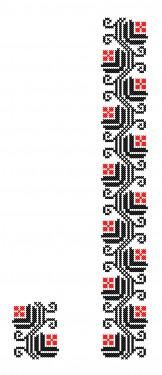 FL256