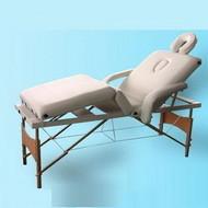 Pat masaj, masa cosmetica  URANUS ALB