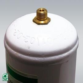 Butelie CO2 JBL ProFlora u500, unica folosinta 500g
