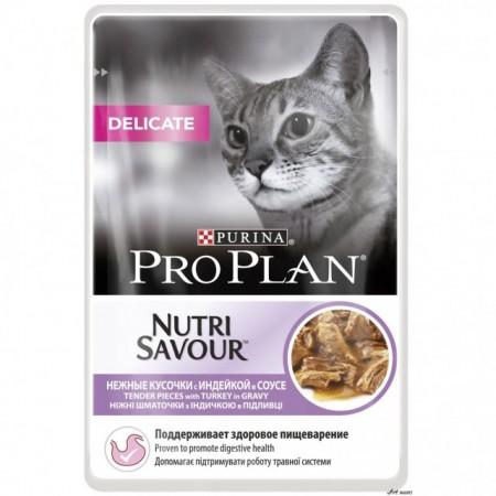 Hrana umeda pentru pisici, Pro Plan, Delicate Nutrisavour Sos cu Curcan, 85 g