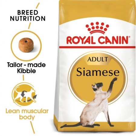 Royal Canin, Siamese adult