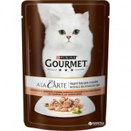 Hrana umeda pentru pisici, Gourmet A La Carte, Somon & Legume in sos, 24 X 85g